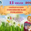 афиша 2020.png